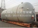 150立方钢塑复合储罐