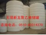 化工聚乙烯储罐